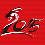 Chinese jaarhoroscoop 2015 t/m 2016